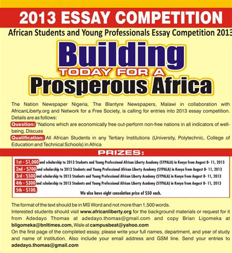 Essay Competitions For by 2013 Essay Competition Network For A Free Society