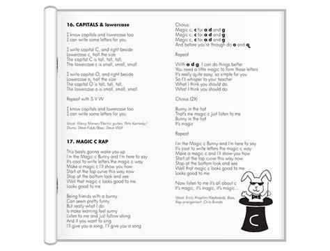 products learning  tears rock rap tap learn cd