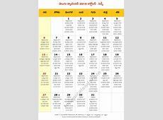 Sydney 2019 October Telugu Calendar Telugu Calendars