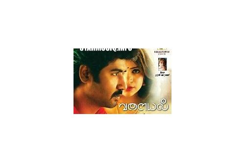 free download tamil devotional songs sivan