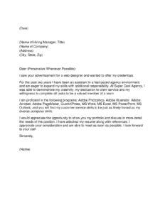 eagle scout recommendation letter samples writing
