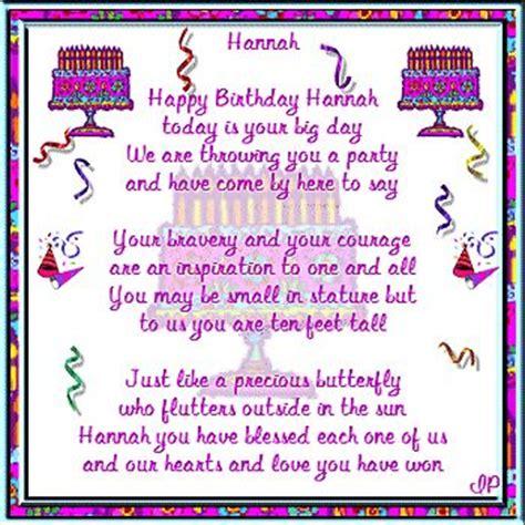 wonderful poem   island princess birthday