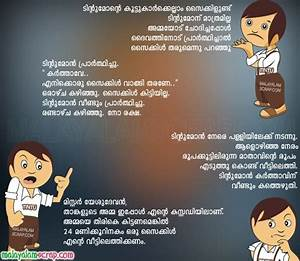 Malayalam Comedy Scraps   New Calendar Template Site