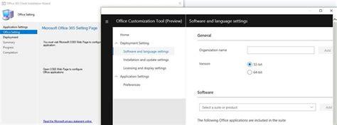 Configuration Manager 1806 Integrates Config.office.com