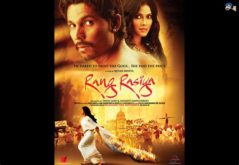 Beauty And The Beast Tamil Dubbed Movie Download Smile Eva