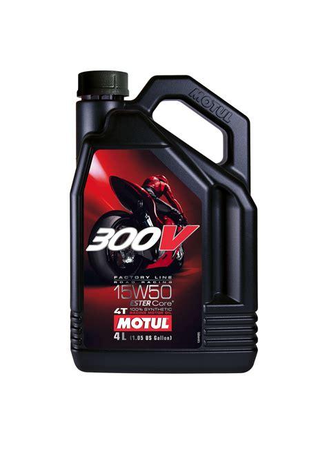 4t motocross gear 300v 4t factory line 15w50