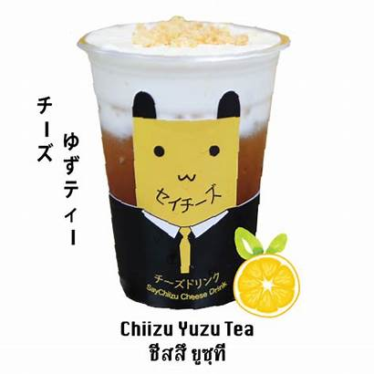Japanese Drinks Cheese Drink Weirdest Snacks Hokkaido
