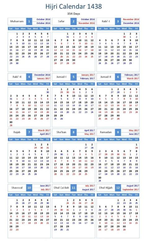 islamic calendar hijri calendar urdu calendar arabic