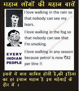 Funny jokes in Hidni For Facebook Status for Facebook For ...