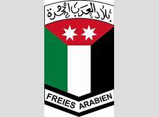 Free Arabian Legion Wikipedia