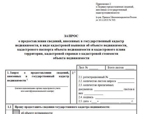 Сайт миграционной службы российской федерации приглашение иностранца