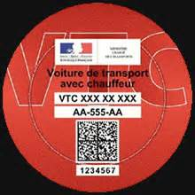 Atout France Vtc : vtc bordeaux atout vtc bordeaux voiture de tourisme avec chauffeur bordeaux limousine ~ Medecine-chirurgie-esthetiques.com Avis de Voitures
