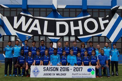 SV Waldhof Mannheim (U15)  EnBWOberliga Junioren