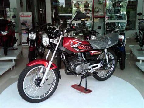 harga yamaha rx king cobra terbaru tahun 1995 sai 2018