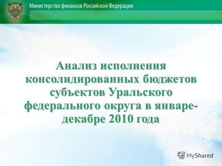 Энергетическая политика Сущность роль и место энергетики в развитии мировой и российской экономики Экономическая политика