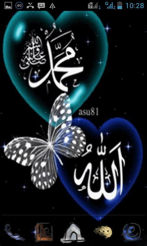 allah islamic butterfly lwp apk   android