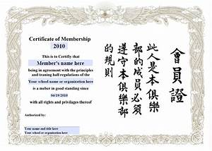 Martial arts certificates for your school or organization for Karate certificates templates free