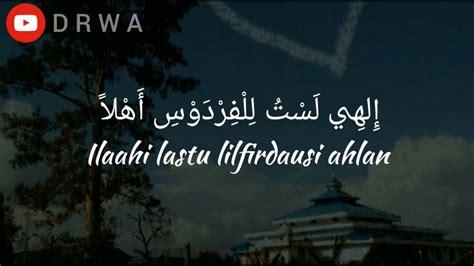 al itiraf syair abu nawas sholawat lirik drwa youtube