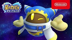 Kirby Star Allies Magolor Trailer Nintendo Everything