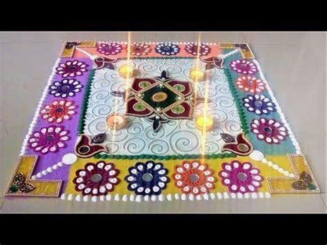 fancy coloured rangoli  diwali diy guided rangoli