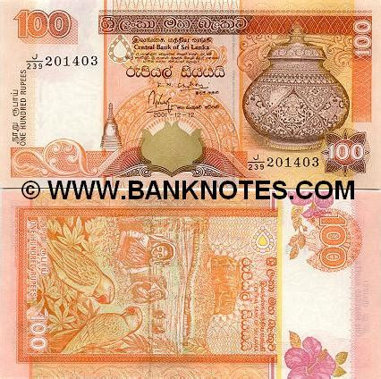 Sri Lanka 100 Rupees 2001 - Sri Lankan Currency Bank Notes ...