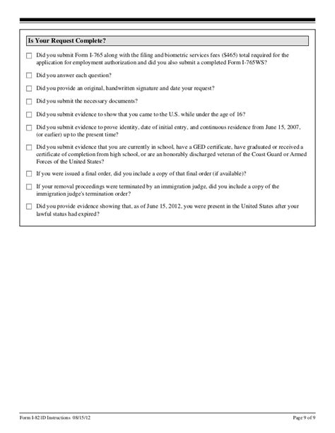 application form employment application form uscis
