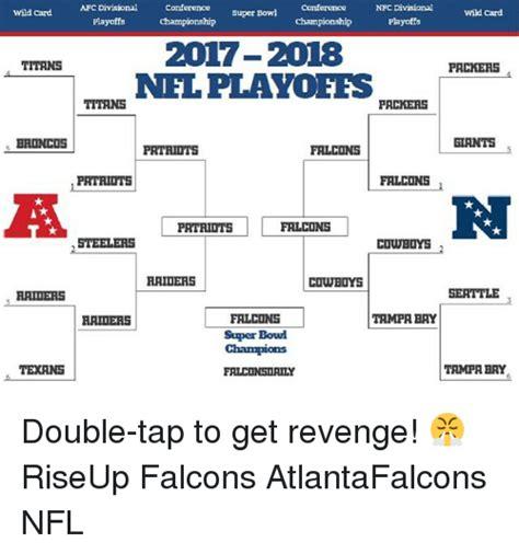 memes  nfl playoffs nfl playoffs memes