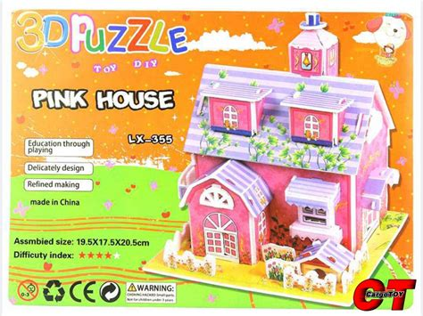 ตัวต่อบ้าน 3D puzzle ราคา 59 บาท