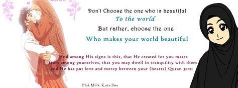 muslim quotes  friendship quotesgram
