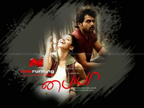 Movie Mp3 Songs Free Download