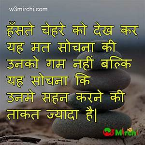 Sad Quotes And Status In Hindi - Best Quote 2018
