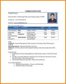 resume standard format for freshers 6 a resume format for fresher cashier resumes