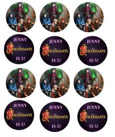 bookmark favors disney descendants birthday party invitations and