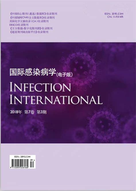 排名,投稿,怎么样_RCCSE中国学术期刊评价_中国科教评价网