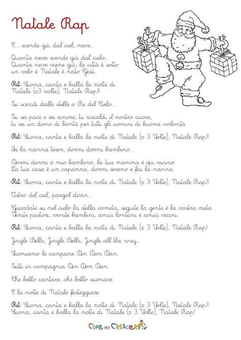 Le Di Natale Testo by Canzone Di Natale Per Bambini Natale Rap