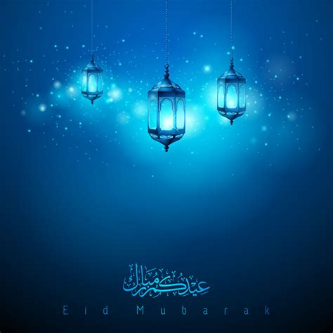 celebrate eid ul adha wishes images