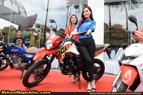 Demak Confirms Malaysian Prices
