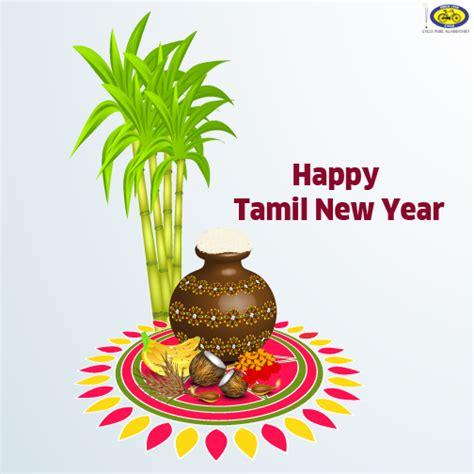 happy tamil  year     year filled  joy