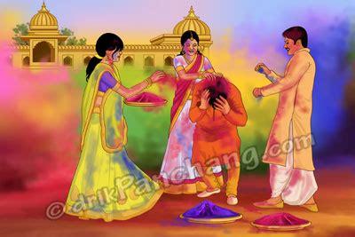 ranga panchami rangapanchami date time ujjain madhya