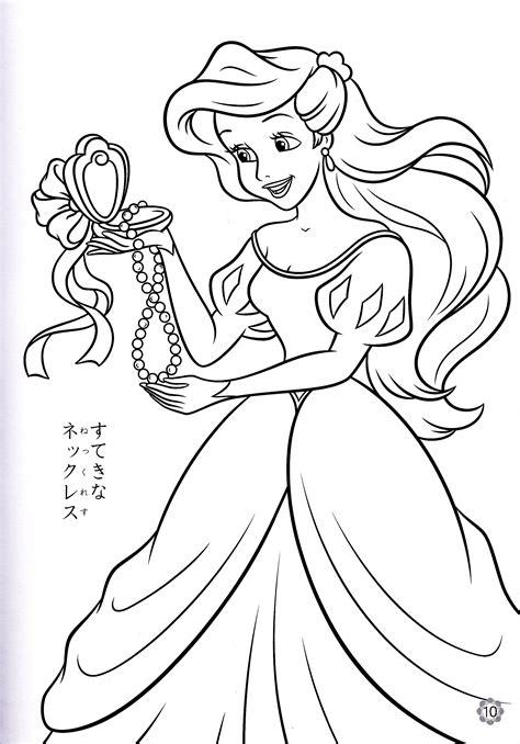 princess coloring pages getcoloringpagescom