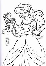 Ariel Princess Coloring Disney Pages Walt Characters Fanpop sketch template