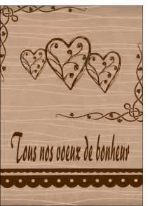 voeux de bonheur pour mariage carte de mariage envoyer cette carte tous nos voeux de bonheur par la poste