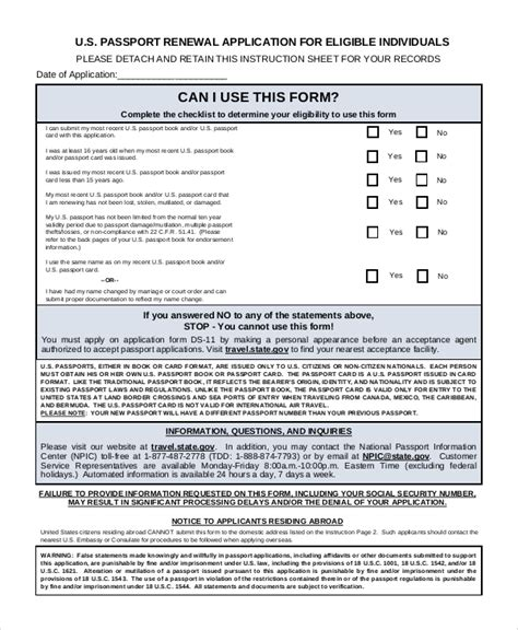 kenyan passport renewal form sle us passport application form doki okimarket co