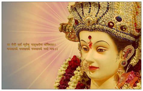 Maa Durga Animated Wallpaper - navratri special collection of maa durga wallpaper