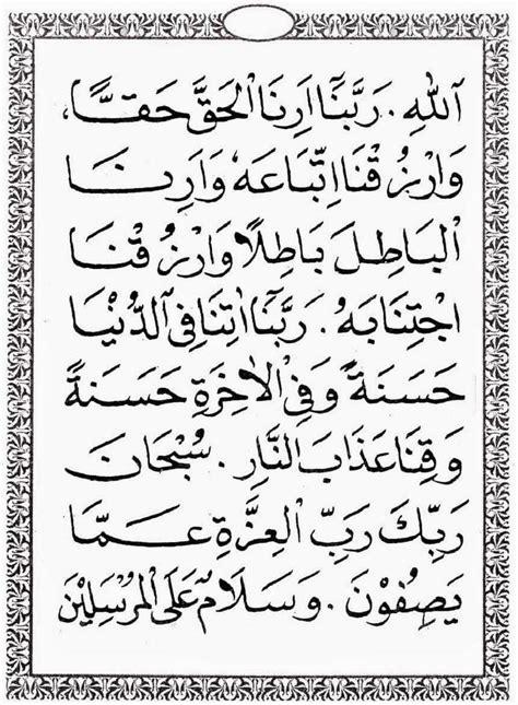 Herunterladen Teks Lateinisch Surat Yasin Arab Dan Latin