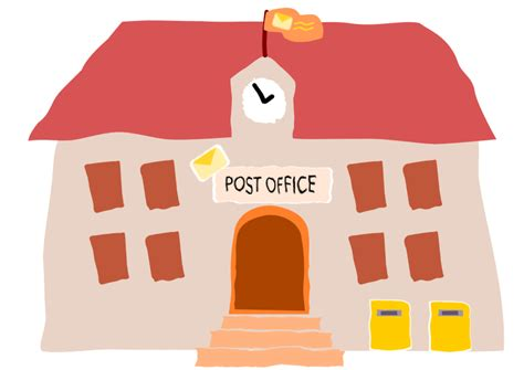 Post Office Clipart Clipart Crooked Post Office 1