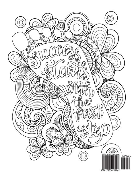 Adult Coloring Pages Amazon Com Books Good Vibes Work Hard