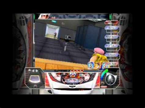 yakuza     pachinko king trophy youtube