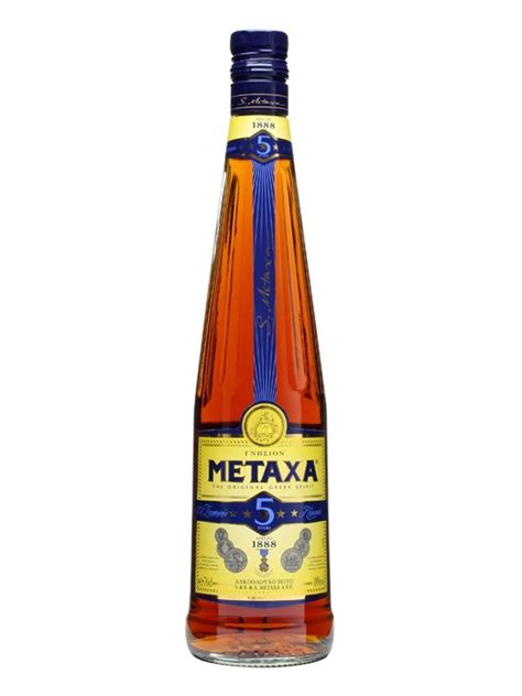 metaxa  star brandy  whisky exchange