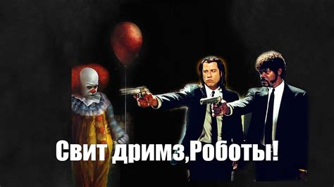 5 ways it's tarantino's best movie (& 5 alternatives). Pulp Fiction Meme Confused
